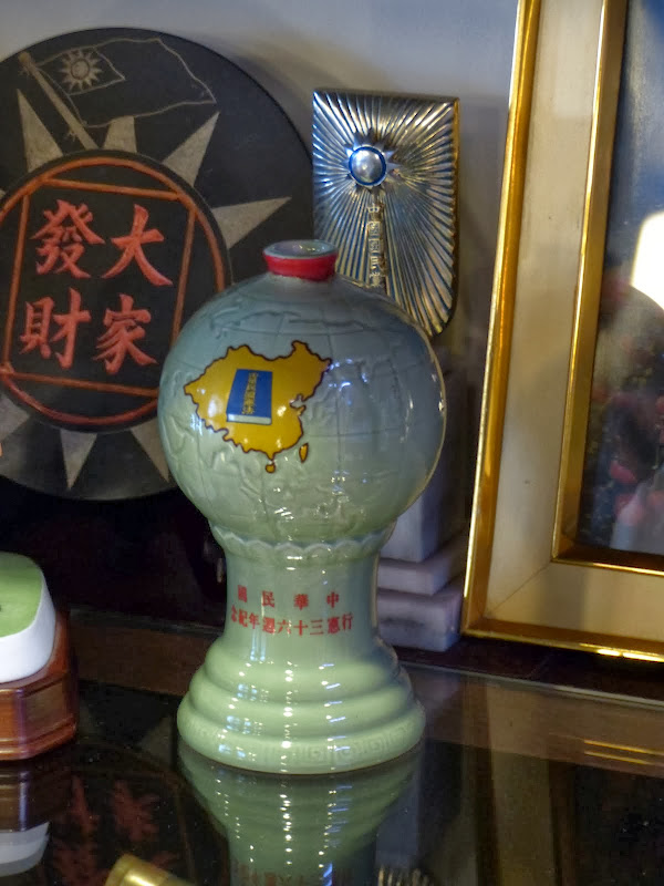 Taipei. Formosa Vintage Museum Cafe - P1030825.JPG