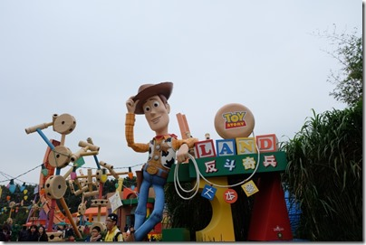 HK Disneyland Resort - Toystory Land