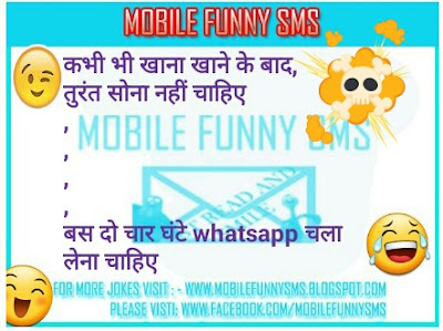 Santa Banta jokes in hindi , funny Santa Banta jokes in hindi for whatsapp with images