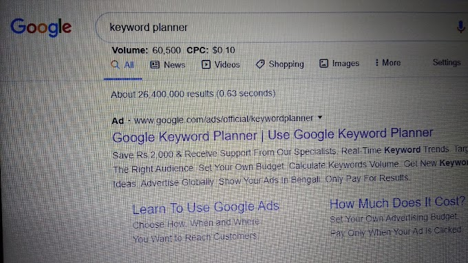 how we can use the keyword tool for free