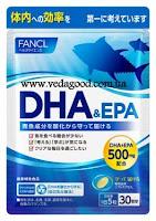 Полинасыщенные жирные кислоты DHA и EPA