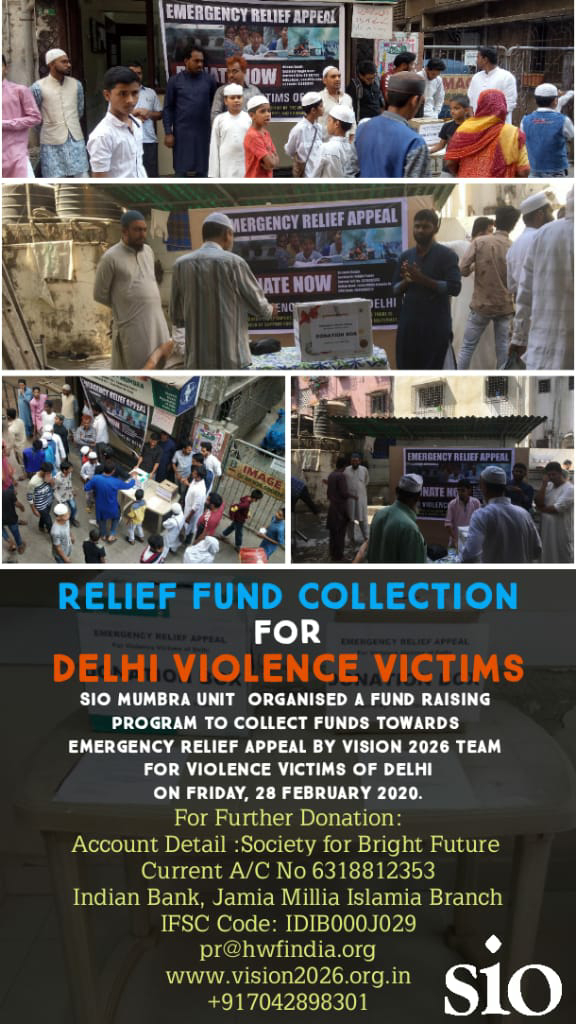 Relief Fund Raising for Violence Victims in Delhi