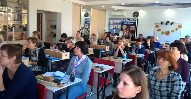 30.10 - Семінар-практикум «Технологія проведення фронтального фізичного експерименту та фізичного практикуму»