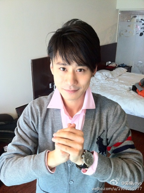Zhang You China Actor