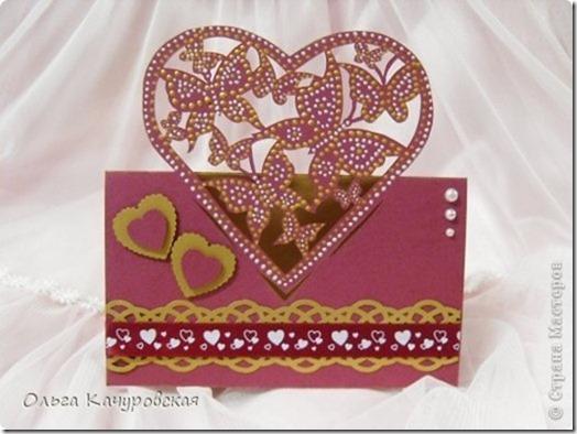 tarjetas enamorados  (14)
