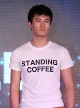 Wang Lu China Actor