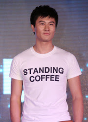 Wang Lu China Actor