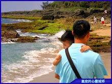 墾丁沙灘漫步