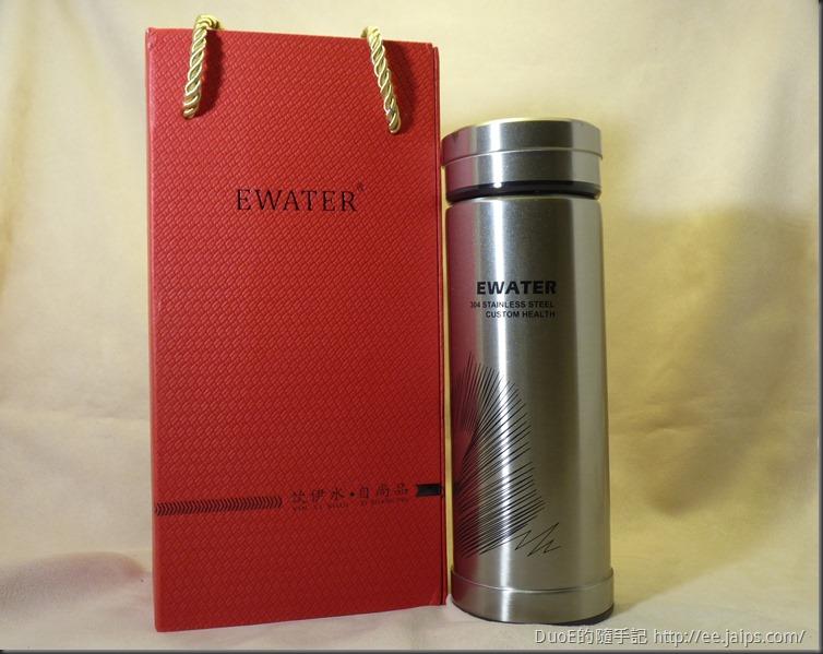 EWATER可拆式玻璃內膽保溫杯