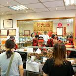 laotian lu duck store in taipei in Taipei, T'ai-pei county, Taiwan