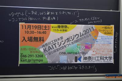 2011/11/1 バス広告の例