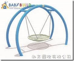 BabyBuild 鳥巢鞦韆