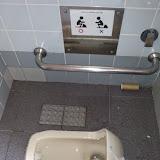 2014 Japan - Dag 10 - mike-telefoon-2014-04-08%2B14.25.08-0028.jpg
