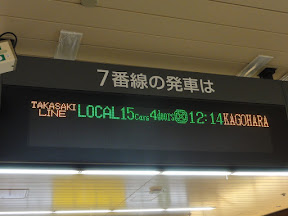 DSC07012.JPG
