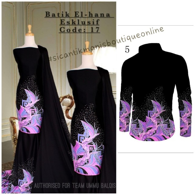 Mencari kain seragam open meter dalam jumlah yang banyak? Inilah design terbaru dan terhangat di Si Cantik Manis Boutique Online.