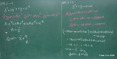 例2-11, 2-13: 未定係數法