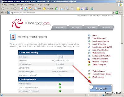 註冊000webhost虛擬主機帳號