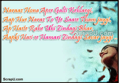 Dil Se Shayari Pictures