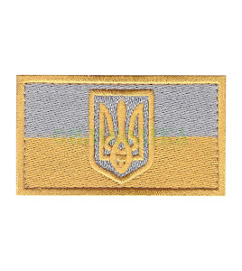Прапорець захисний сіро-бежевий 8х4,5см