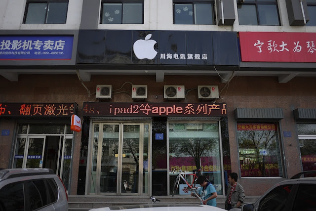 yinchuan-apple-store-2.jpg