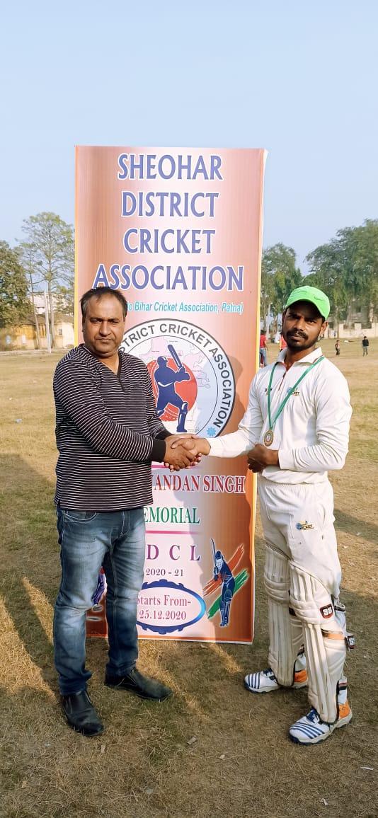 रॉयल क्रिकेट क्लब ने 3 विकेट से मैच जीता