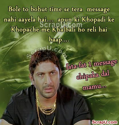 Munna Bhai  Greetings