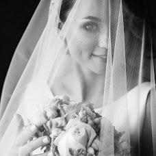 Wedding photographer Natalya Lapkovskaya (lapulya). Photo of 17.05.2018
