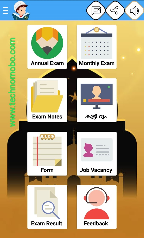 Madrasa App