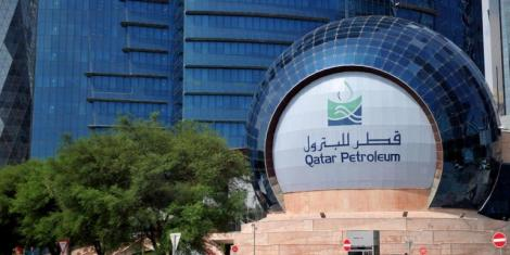 Qatar Petroleum Authority. PHOTO | FILE