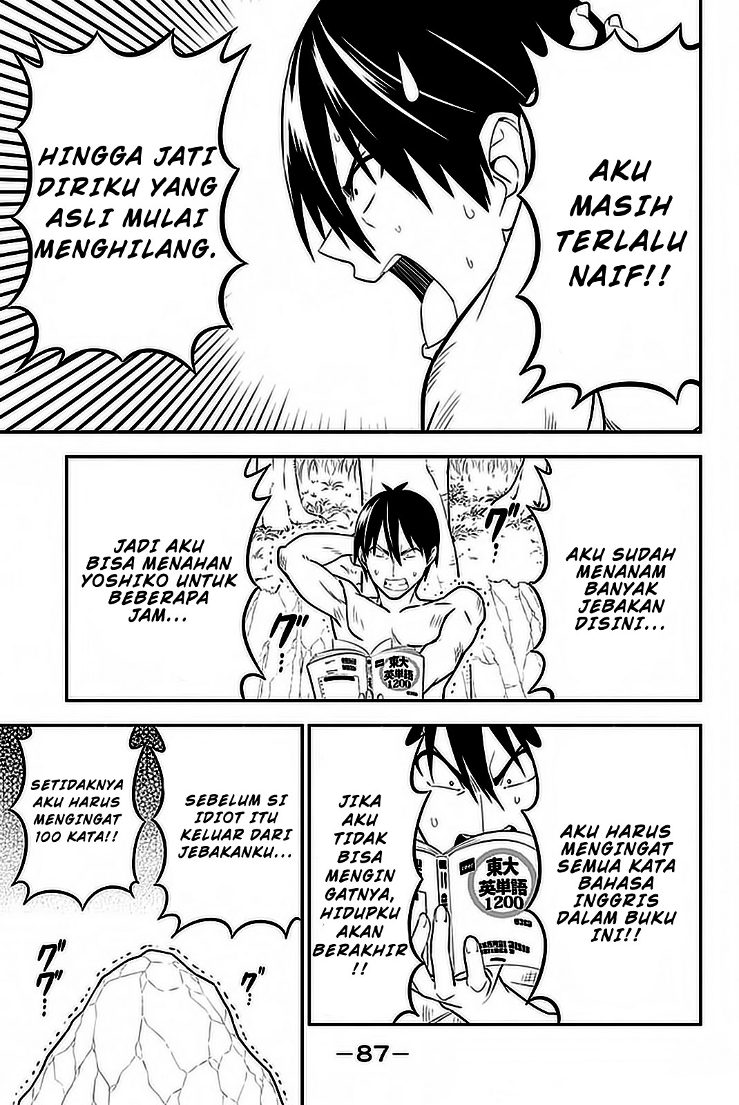 Aho Girl Chapter 102-17