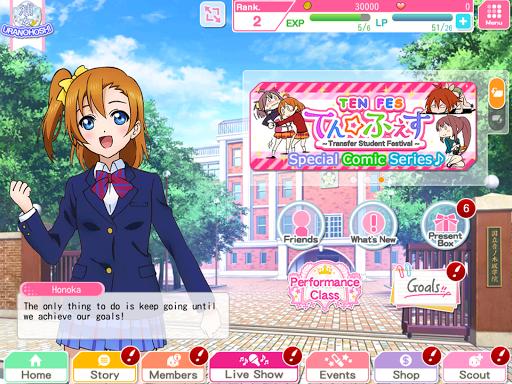 Love Live! School idol festival- Music Rhythm Game screenshot 20