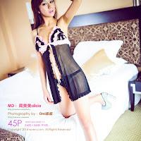 [XiuRen] 2014.03.15 No.112 周美美alicia [45P] cover.jpg