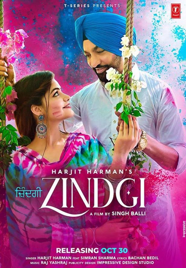 "Harjit Harman's New Song ""Zindagi"""