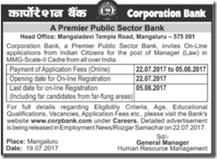 Corporation Bank Notification 2017 www.indgovtjobs.in