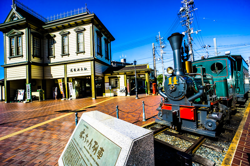 Dogo Onsen (Dogo Hot Springs), Botchan train 1