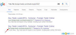 search console indexed pages dropping google product forums