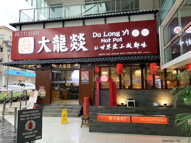 Da Long Yi Hotpot 大龙燚火锅 @ Sunway Nexis, Kota Damansara