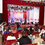 Благотворительный концерт ЦТРиГО