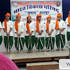 Hindi & Sanskrit Group Song Competition Bharat Vikas parishad (6-10-2017)