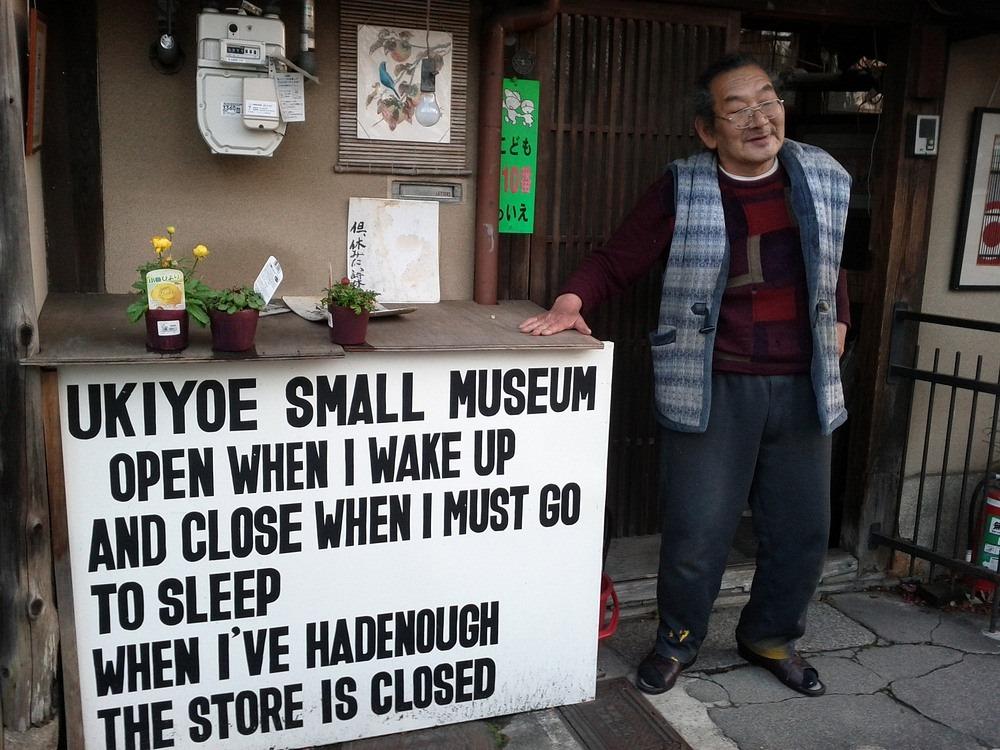 ukiyoe-small-museum-3