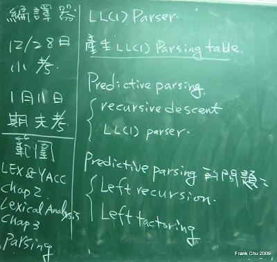 期末考範圍以及LL(1) Parser說明