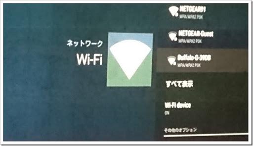 DSC 1295 thumb%25255B2%25255D - 【ガジェット】「MDI i5 3D DLP 3000ルーメン Android5.1搭載プロジェクター」レビュー!Wi-Fi対応でOSつき!!【多機能全部入りハイエンドホームシアター/中華プロジェクター】