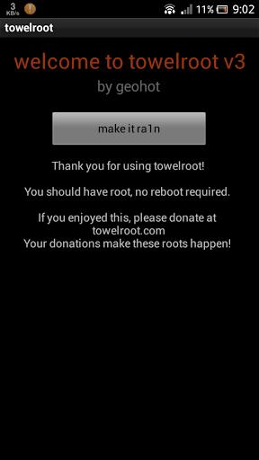 تطبيق twellroot لتفعيل صلاحية الروت للاندرويد عبر الهاتف فقط