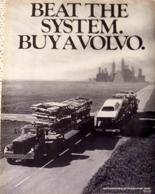 fun-1966-beat%252520the%252520system.JPG