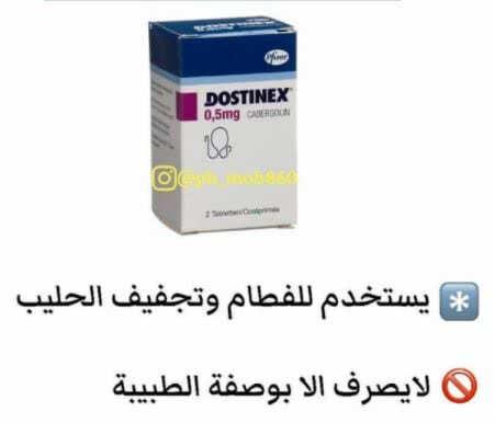 دليل الأدوية الشامل بالصور pdf