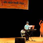 A2MM Makar Sankrant 31Jan 2015(378).JPG