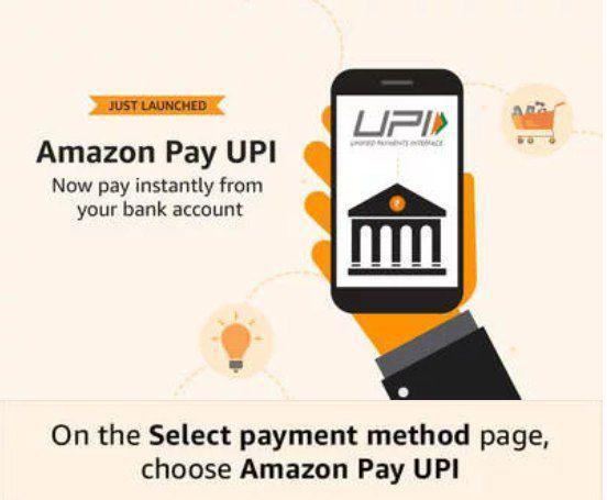 Amazon UPI Loot - Get Free Rs.50 Cashback on Sending Money Rs.50 via UPI