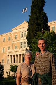 Mom and dad at the Greek Parliament