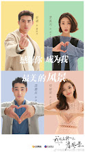 To Love To Heal China Drama