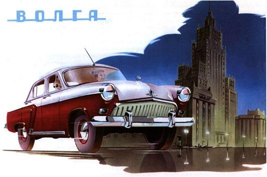 1958_GAZ-21_Volga_Ad